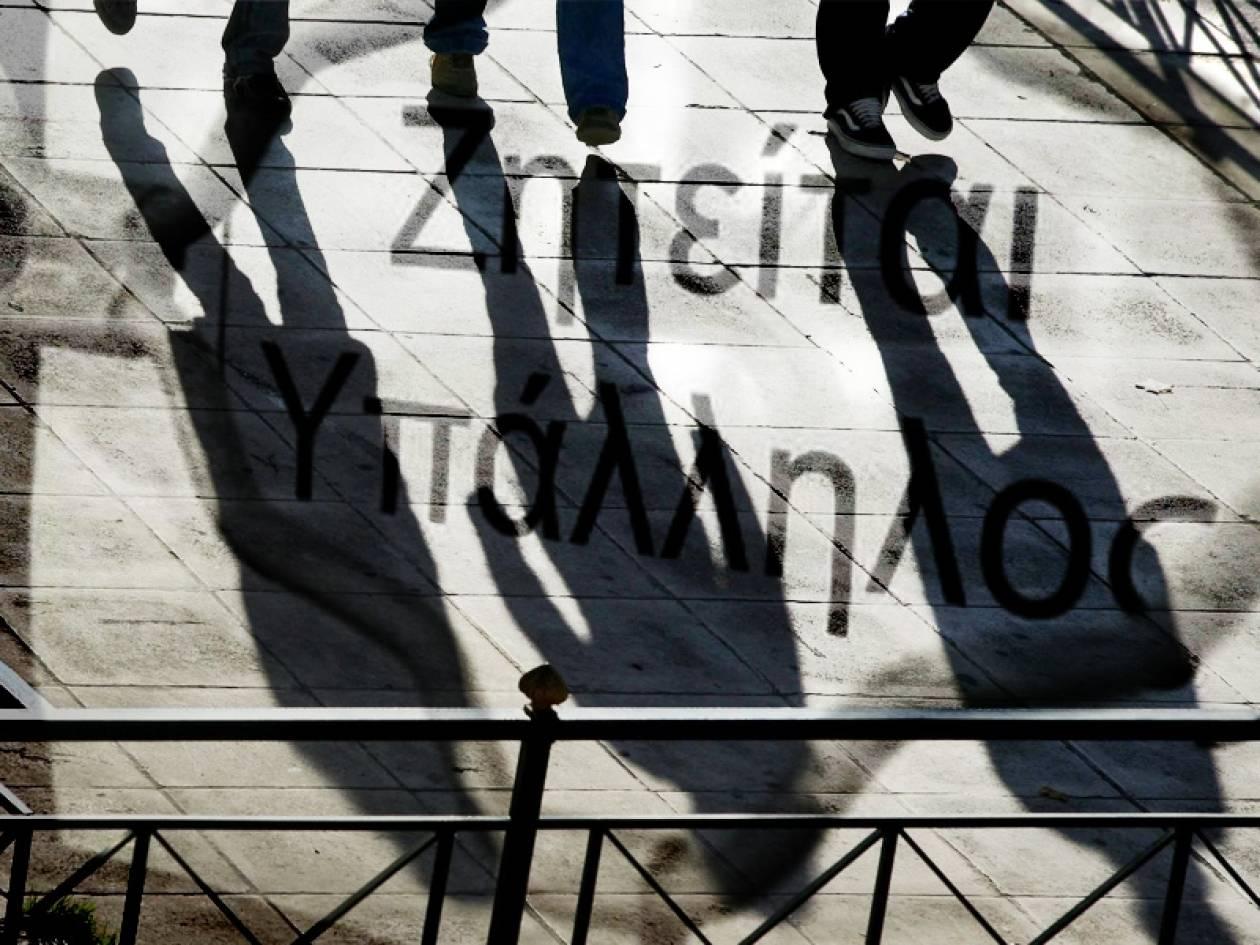 ΣΟΚ: Νέο ρεκόρ ανεργίας στο 24,8%
