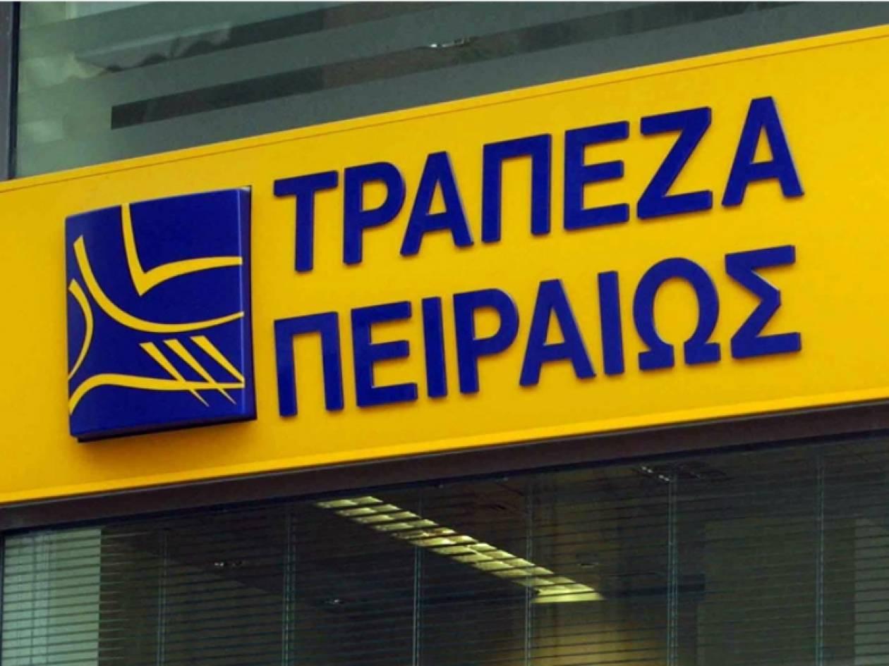 Συνεργασία Δικηγορικού Συλλόγου Αθηνών και Ομίλου Τράπεζας Πειραιώς