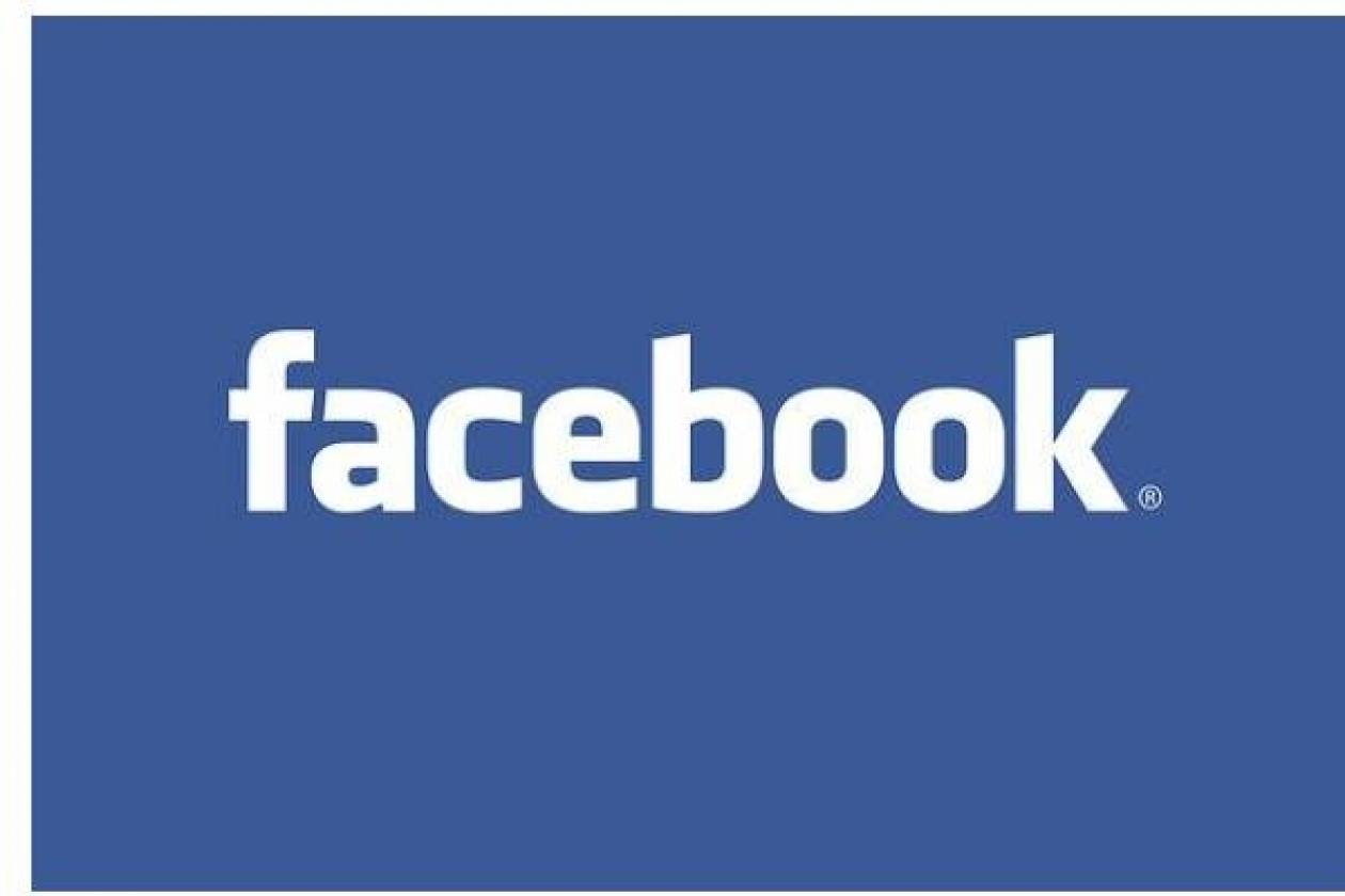 Νέες αλλαγές ετοιμάζει πάλι το Facebook