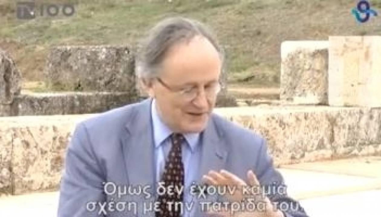 Βίντεο: Βρετανός καθηγητής μιλά για τον Μέγα Αλέξανδρο