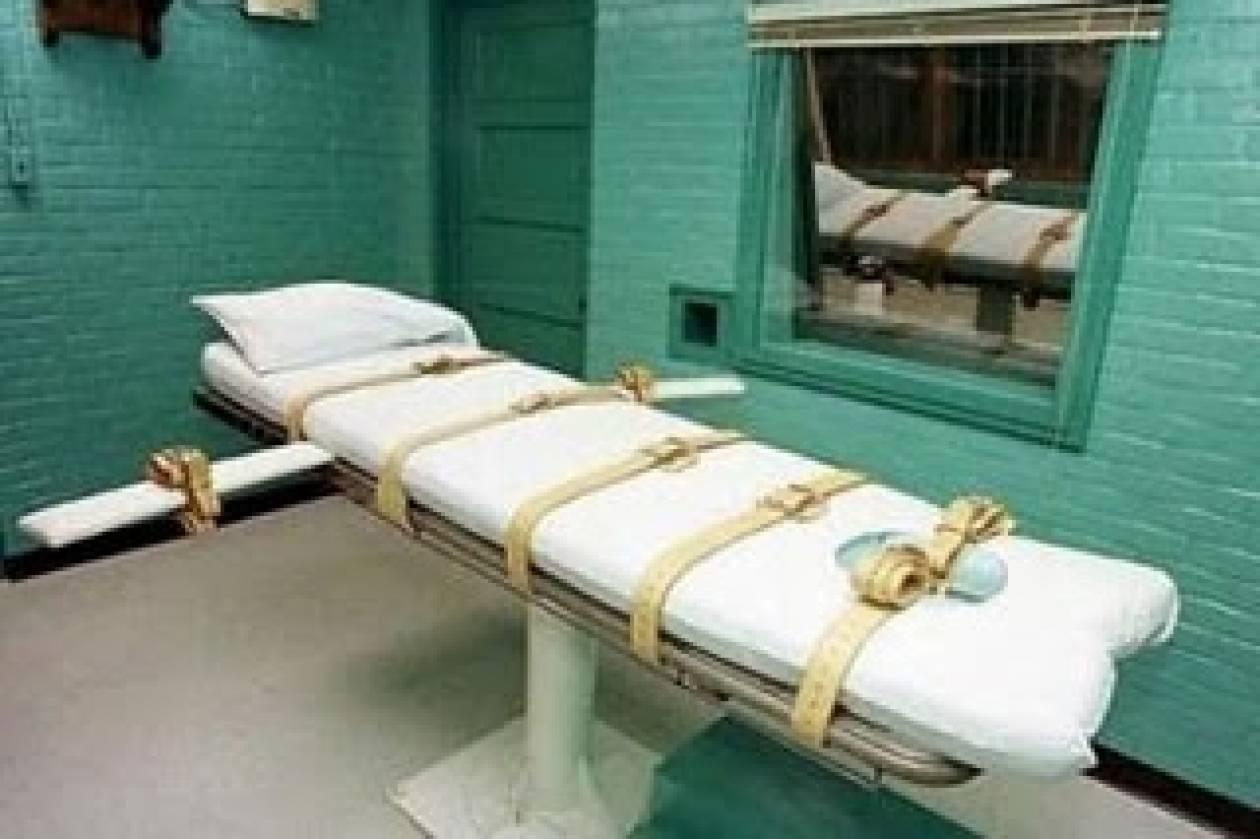 Τι ζητούν οι θανατοποινίτες πριν την εκτέλεση!