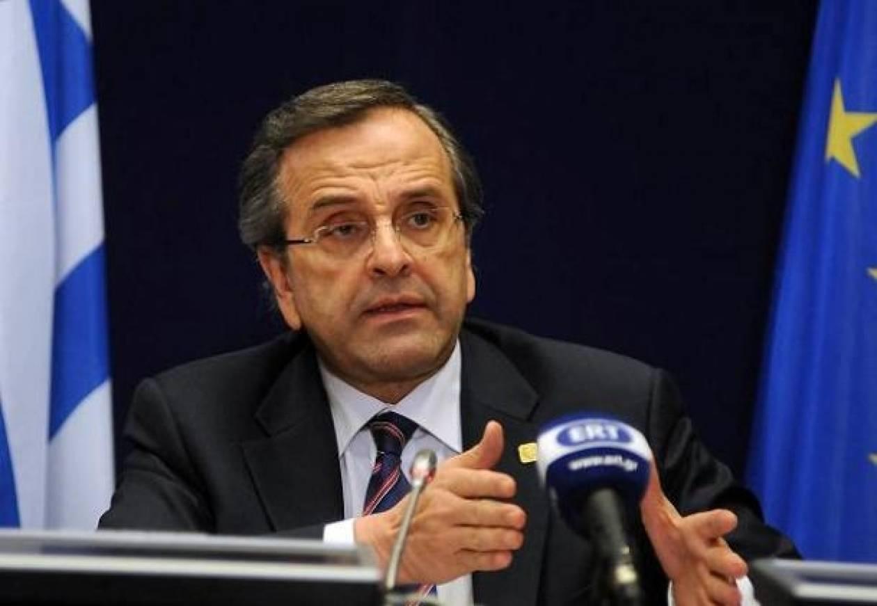Σαμαράς: Η Ελλάδα στέκεται πλέον στα πόδια της