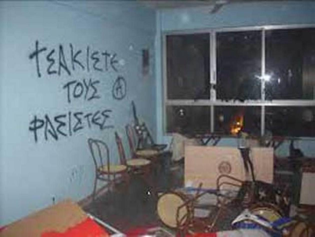 Επίθεση με μπογιές στα γραφεία της «Χρυσής Αυγής» στο Βόλο