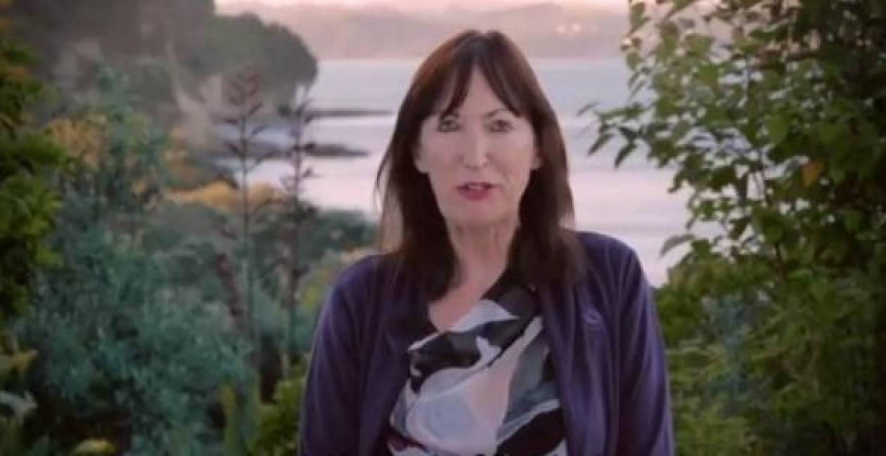 Βίντεο: Η 21η Δεκεμβρίου 2012 και οι εξωγήινοι