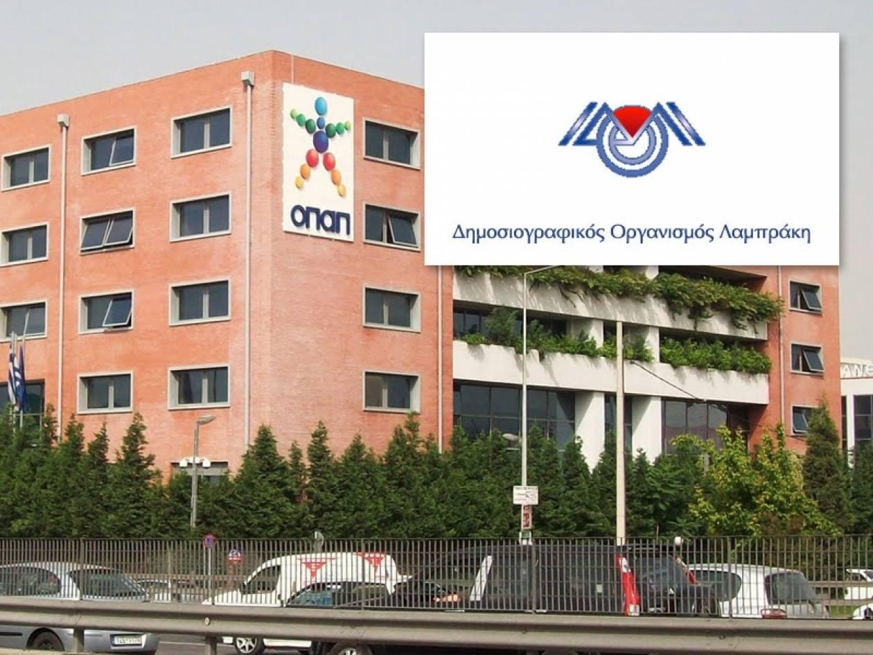 Ποιοι έβαλαν τον ΟΠΑΠ να δώσει τα 800.000 ευρώ στον Ψυχάρη
