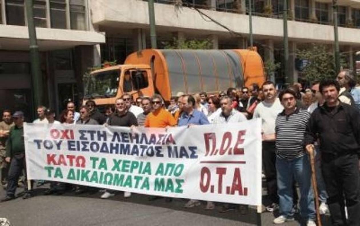 ΠΟΕ - ΟΤΑ: Συγκέντρωση διαμαρτυρίας και πορεία