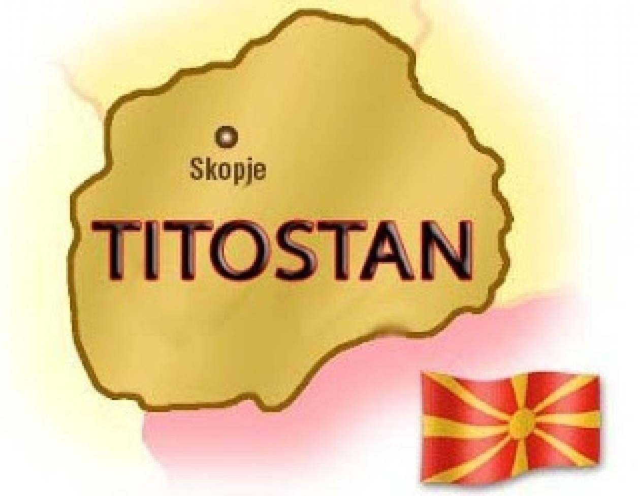 "Le Point: «Η ""Μακεδονία"" (Σκόπια) είναι χώρα που δεν υπάρχει»"