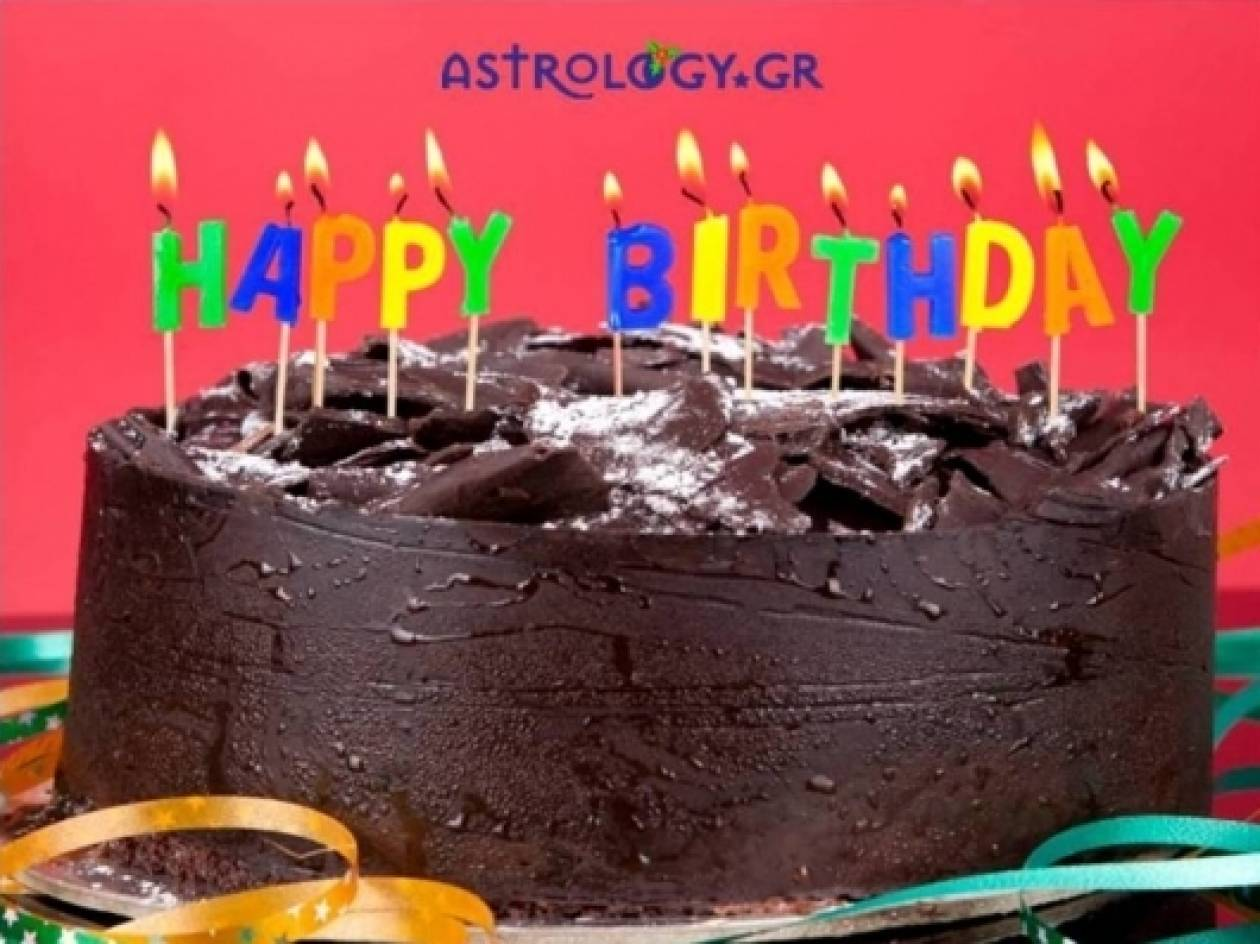 Γενέθλια στις 14/12: Τι λένε τα άστρα;