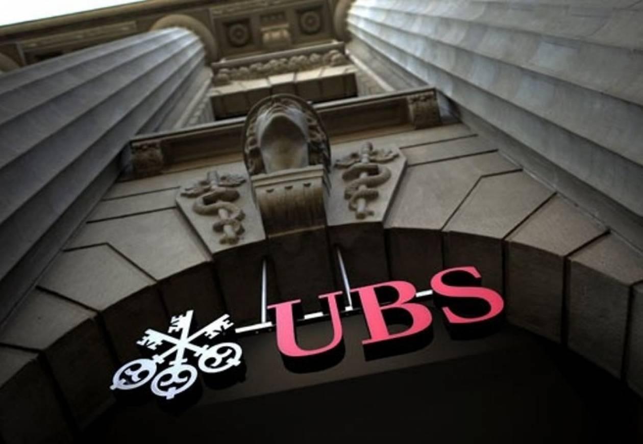 Πρόστιμο 1 δισ. ευρώ στην UBS