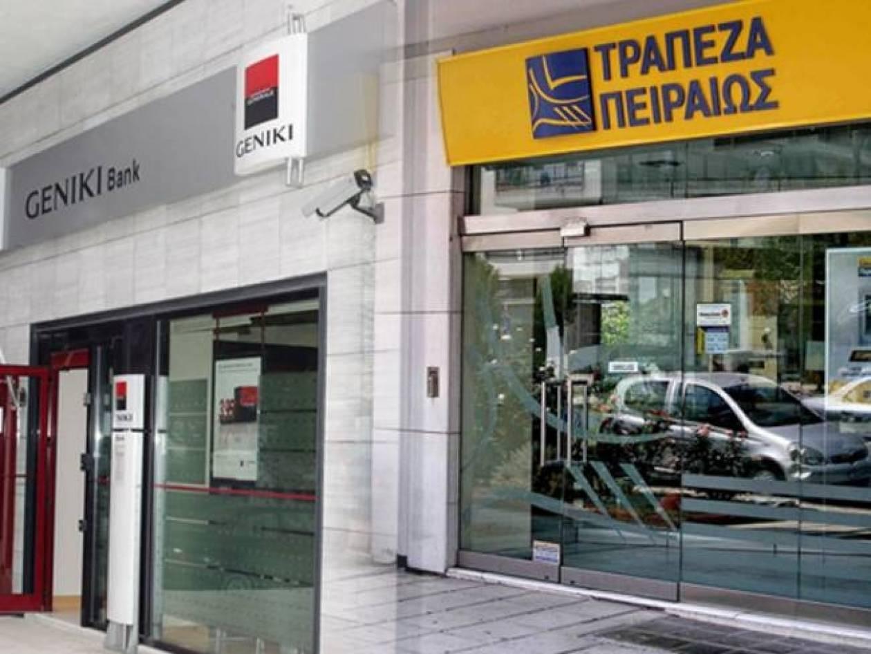 Ολοκλήρωση εξαγοράς της Γενικής Τράπεζας από την Πειραιώς