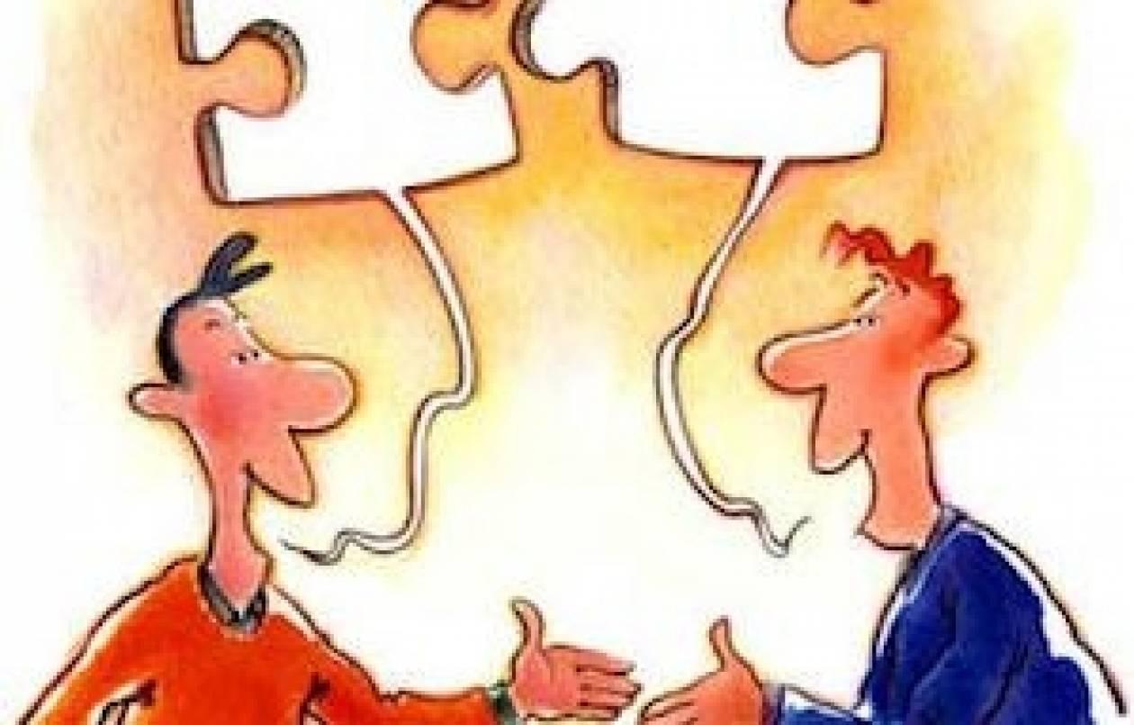 Χαρακτηριστικοί διάλογοι την εποχή της οικονομικής κρίσης