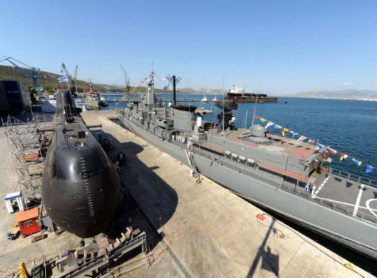 Zητούν επιστροφή εκτάσεων στο Δημόσιο από τα ναυπηγεία Σκαραμαγκά