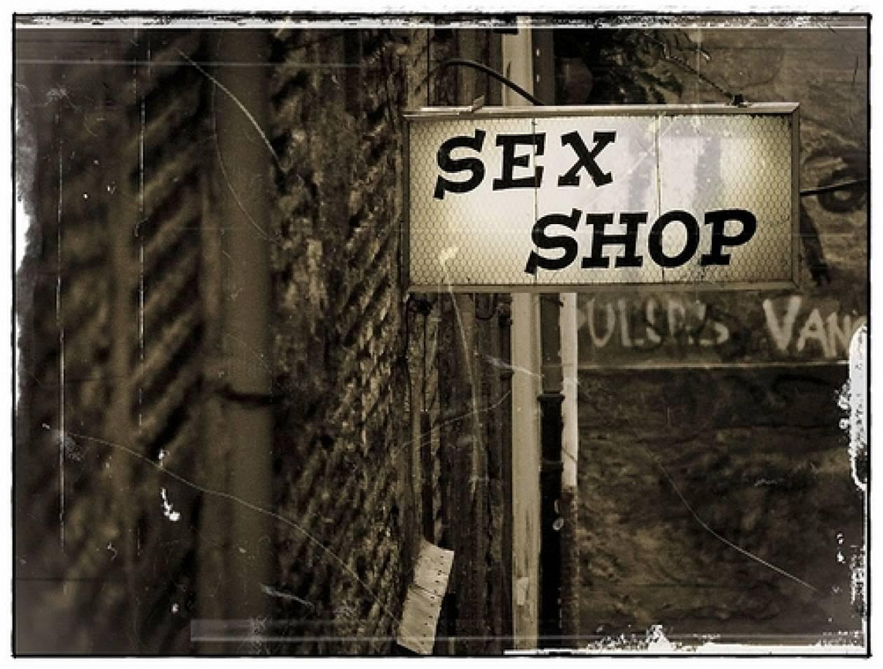 Ανέκδοτο: Στο sex shop