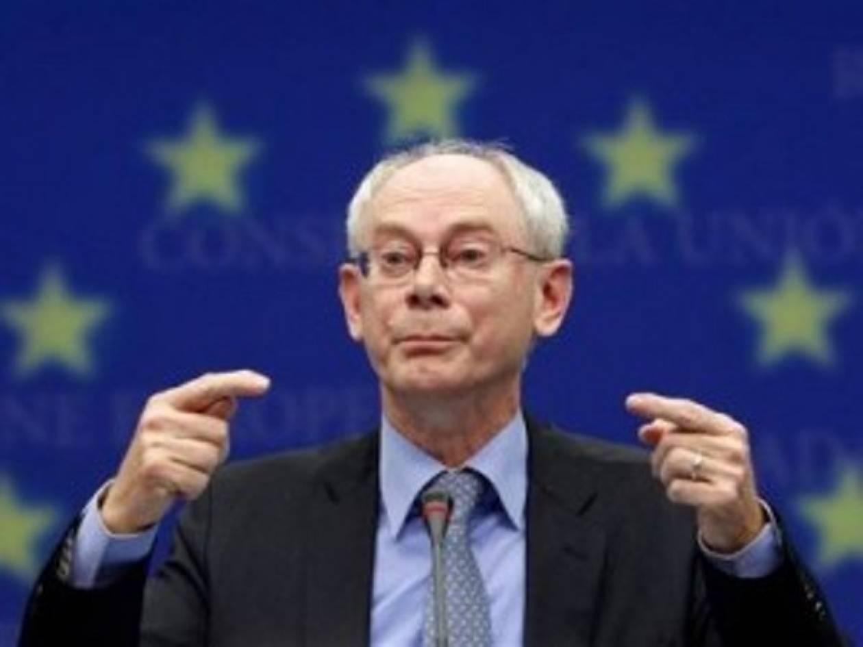 Ρομπάϊ: Αργότερα αποφάσεις για χρηματοδότηση τραπεζών που καταρρέουν