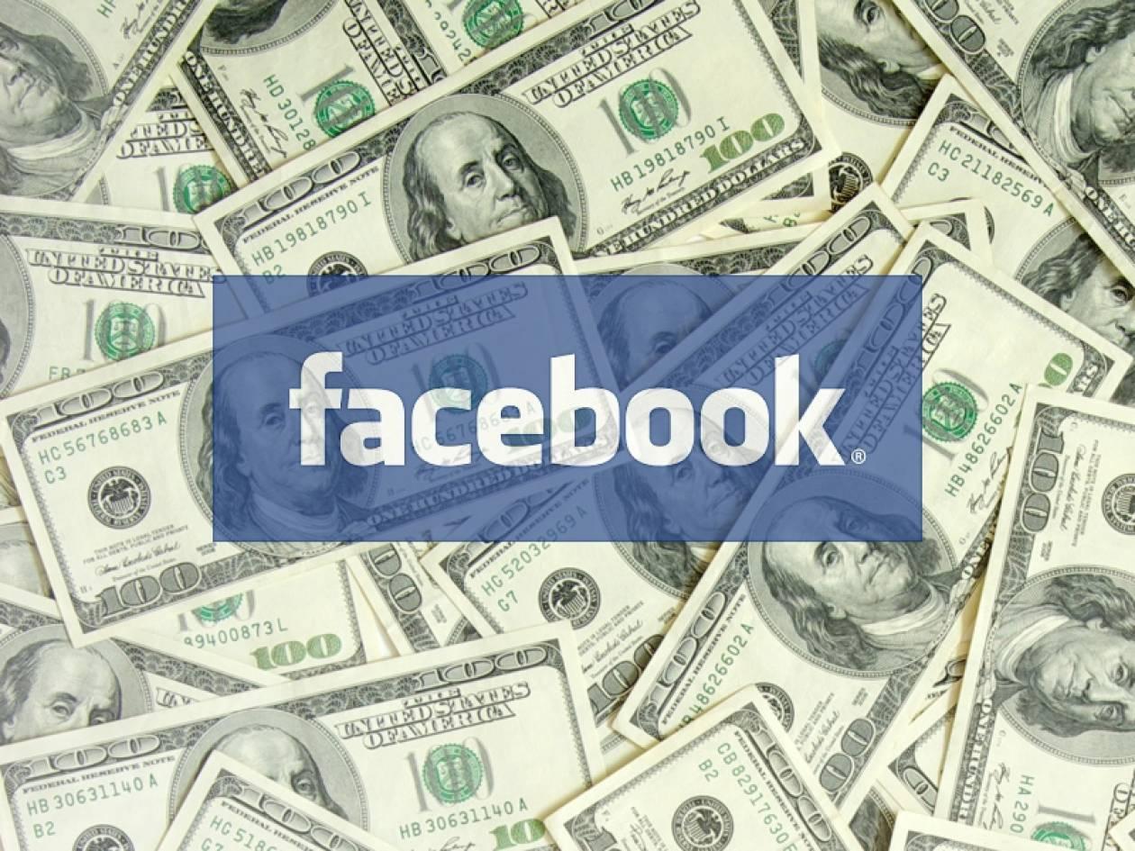 Θα σας πιάσει κατάθλιψη με το μισθό ενός ειδικευόμενου στο Facebook!