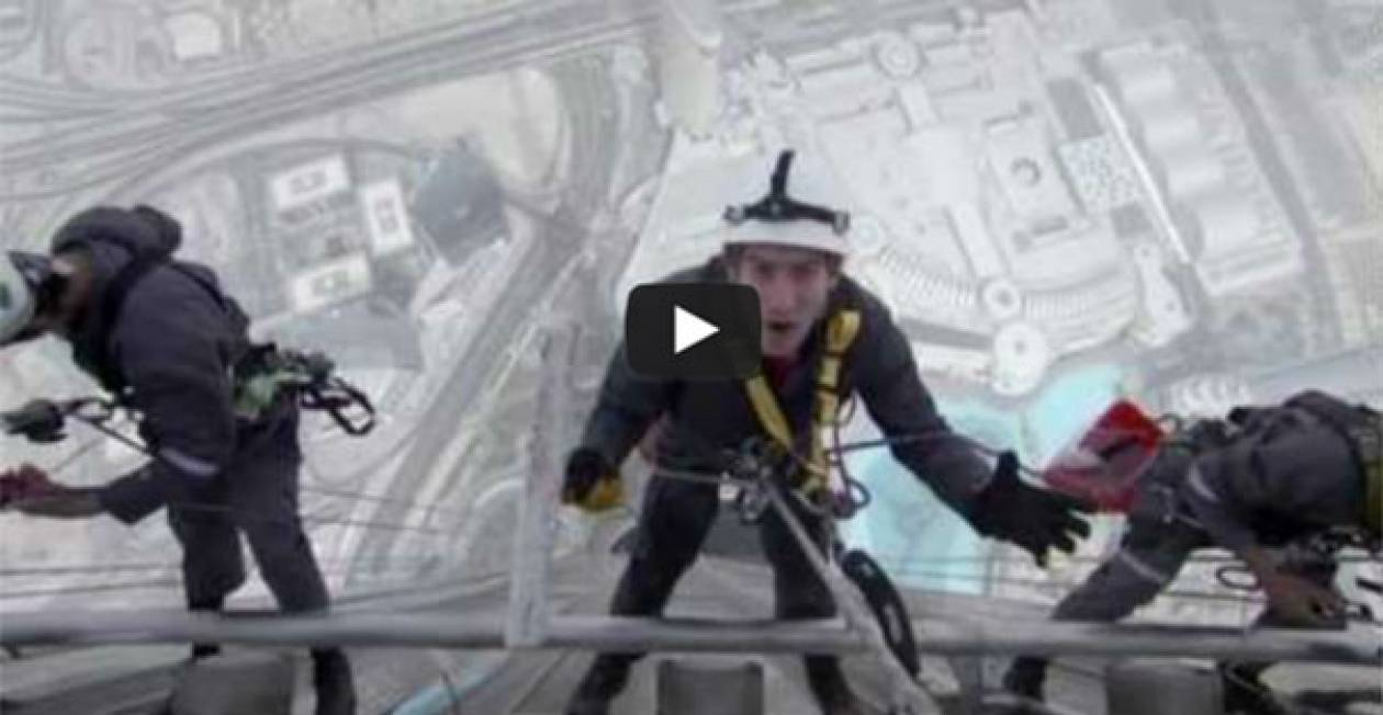 Βίντεο: Καθαρίζοντας τα τζάμια του ψηλότερου κτιρίου στον κόσμο