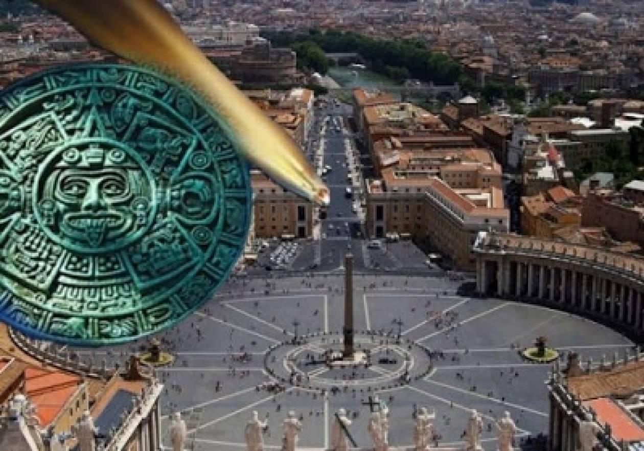 Βατικανό: Δεν έρχεται στις 21 Δεκεμβρίου του 2012 το τέλος του κόσμου