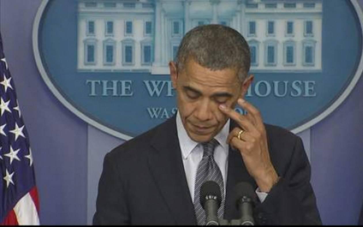 Δείτε γιατί ο Ομπάμα δε συγκράτησε τα δάκρυά του