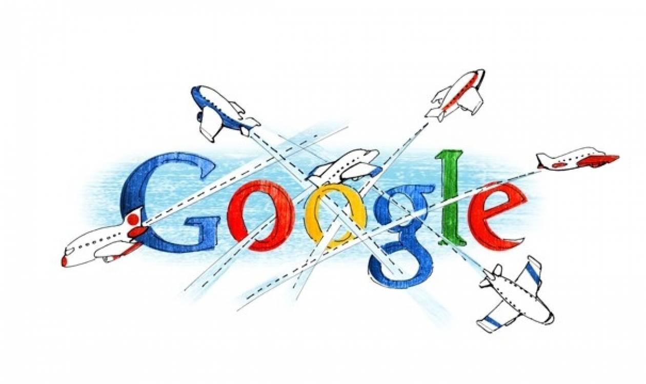 Ετοιμαστείτε να πετάξετε παρέα με την Google!