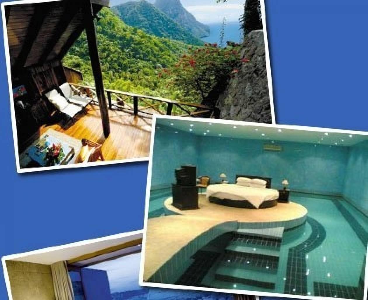 Δείτε τα πιο απίστευτα δωμάτια του κόσμου!