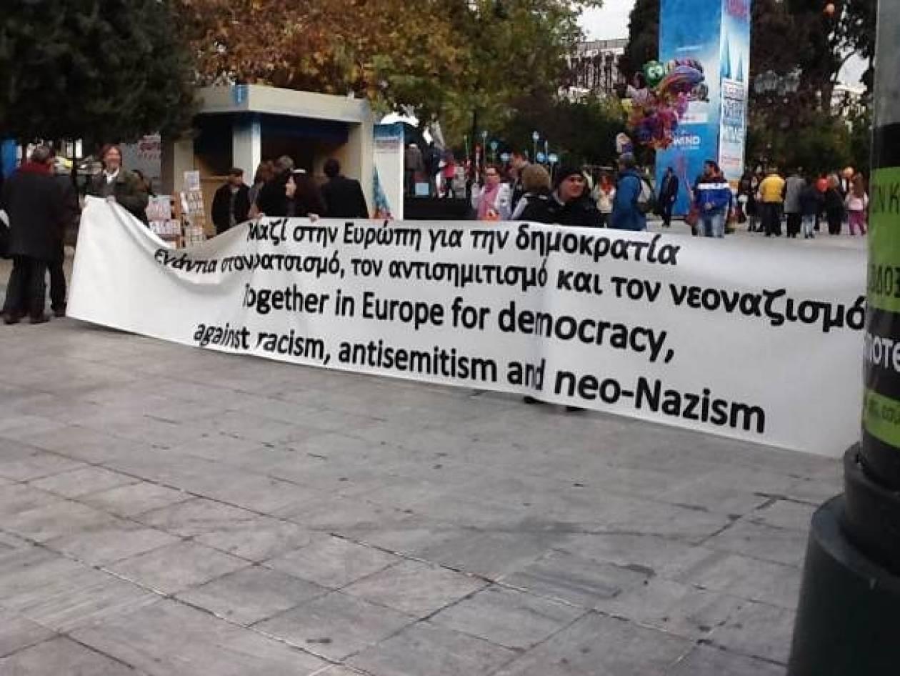 ΤΩΡΑ-Αντιρατσιστική πορεία στο κέντρο της Αθήνας