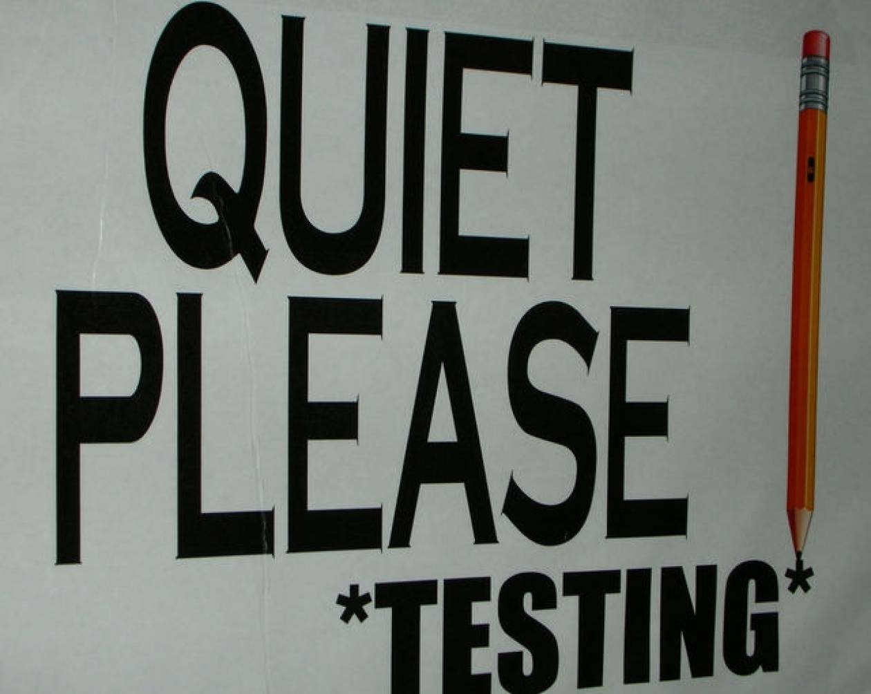 Ένα μικρό τεστ...