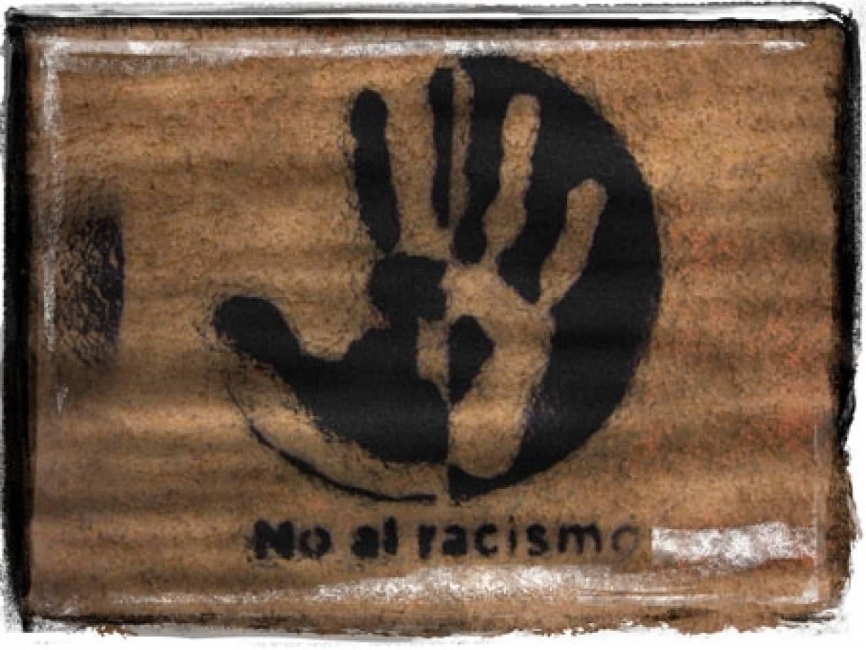 Bίντεο: Η σωστή συμπεριφορά απέναντι στους ρατσιστές