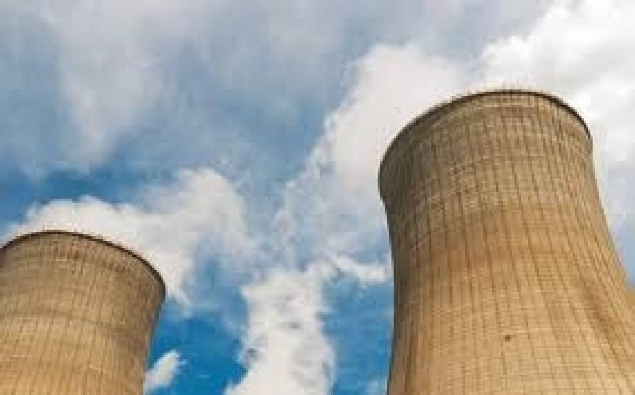 Ιαπωνία: Διεθνής διάσκεψη για την πυρηνική ασφάλεια