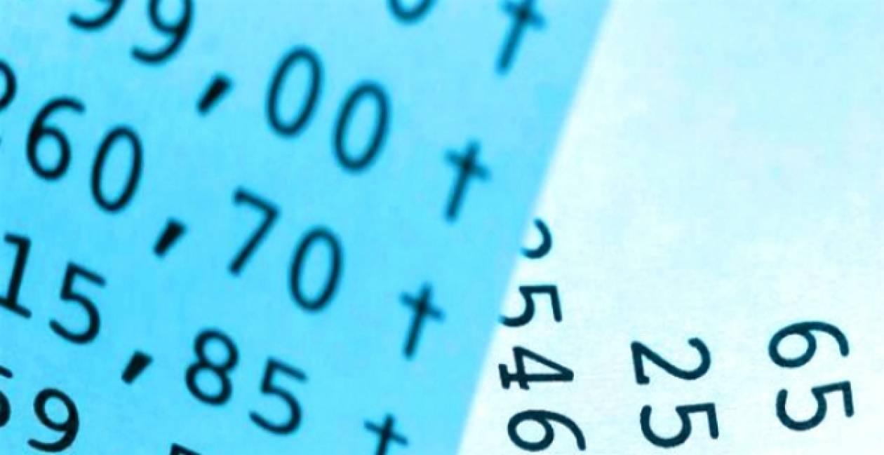 Οι τελικές- κουτσουρεμένες φοροαπαλλαγές που θα ισχύσουν από το 2013