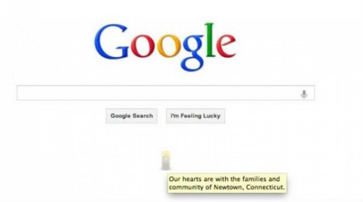 Η Google θρήνησε για τα θύματα του Κονέκτικατ