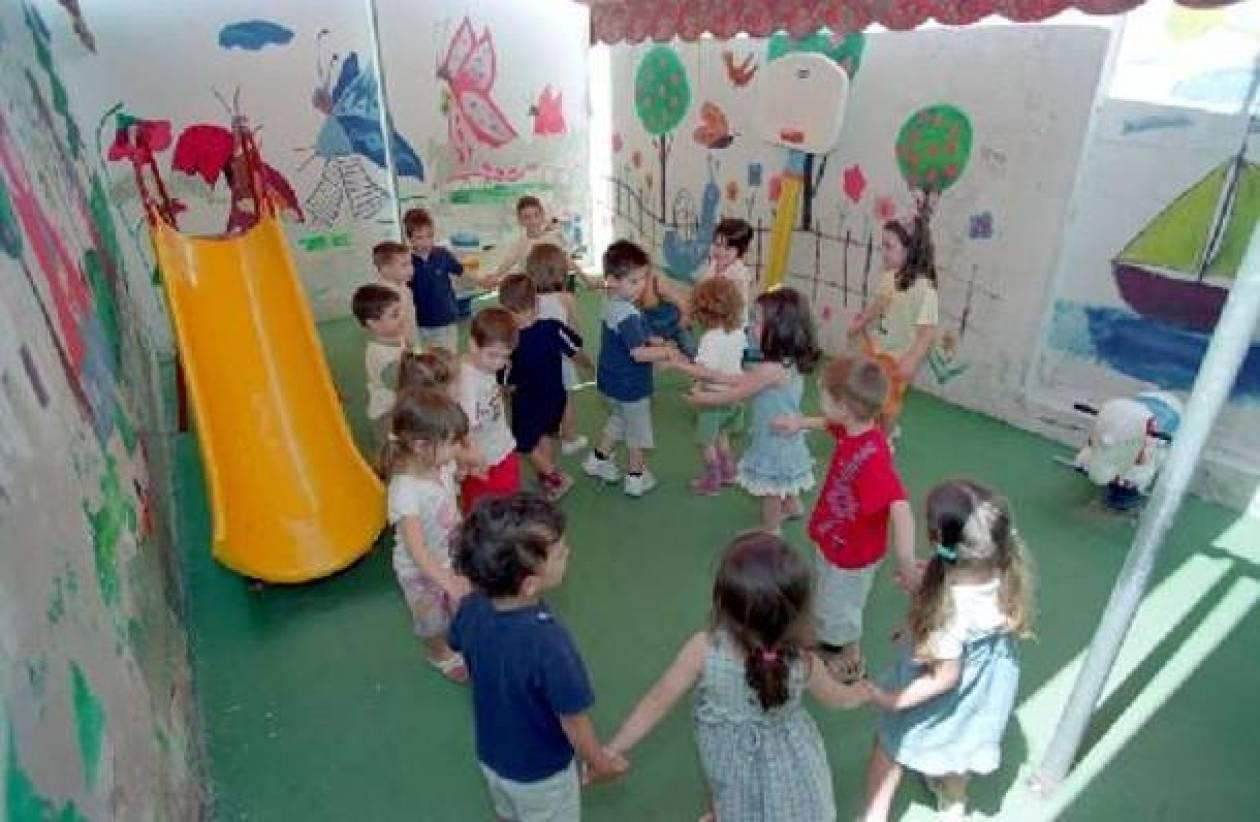 Τινάζεται στον αέρα το δωρεάν πρόγραμμα των Παιδικών Σταθμών!