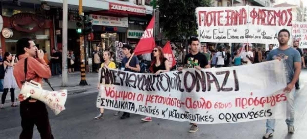 ΤΩΡΑ-Κλειστή η Πέτρου Ράλλη λόγω αντιρατσιστικής πορείας