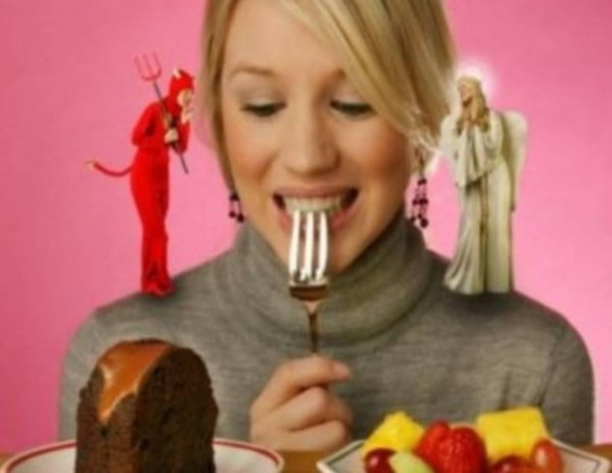 Τips για να μην πάρετε βάρος στις γιορτές