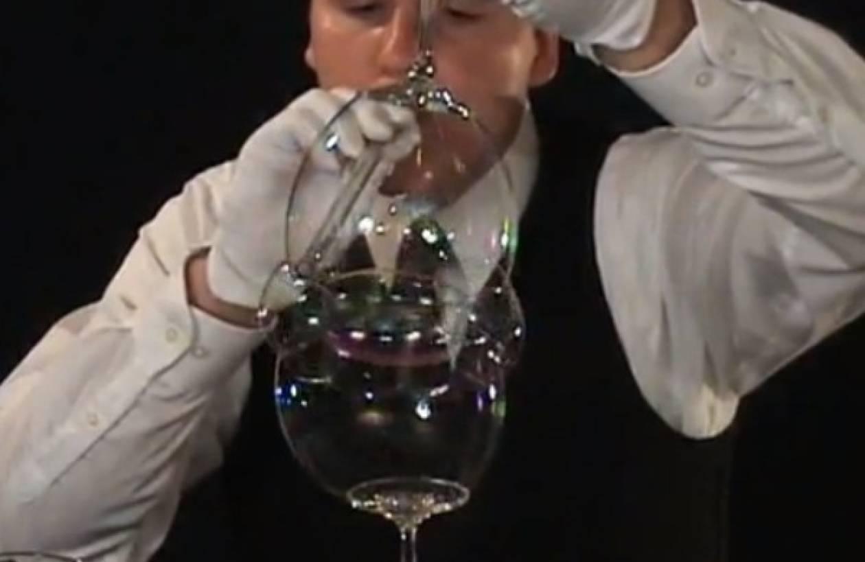Βίντεο: Οφθαλμαπάτες με...φούσκες!