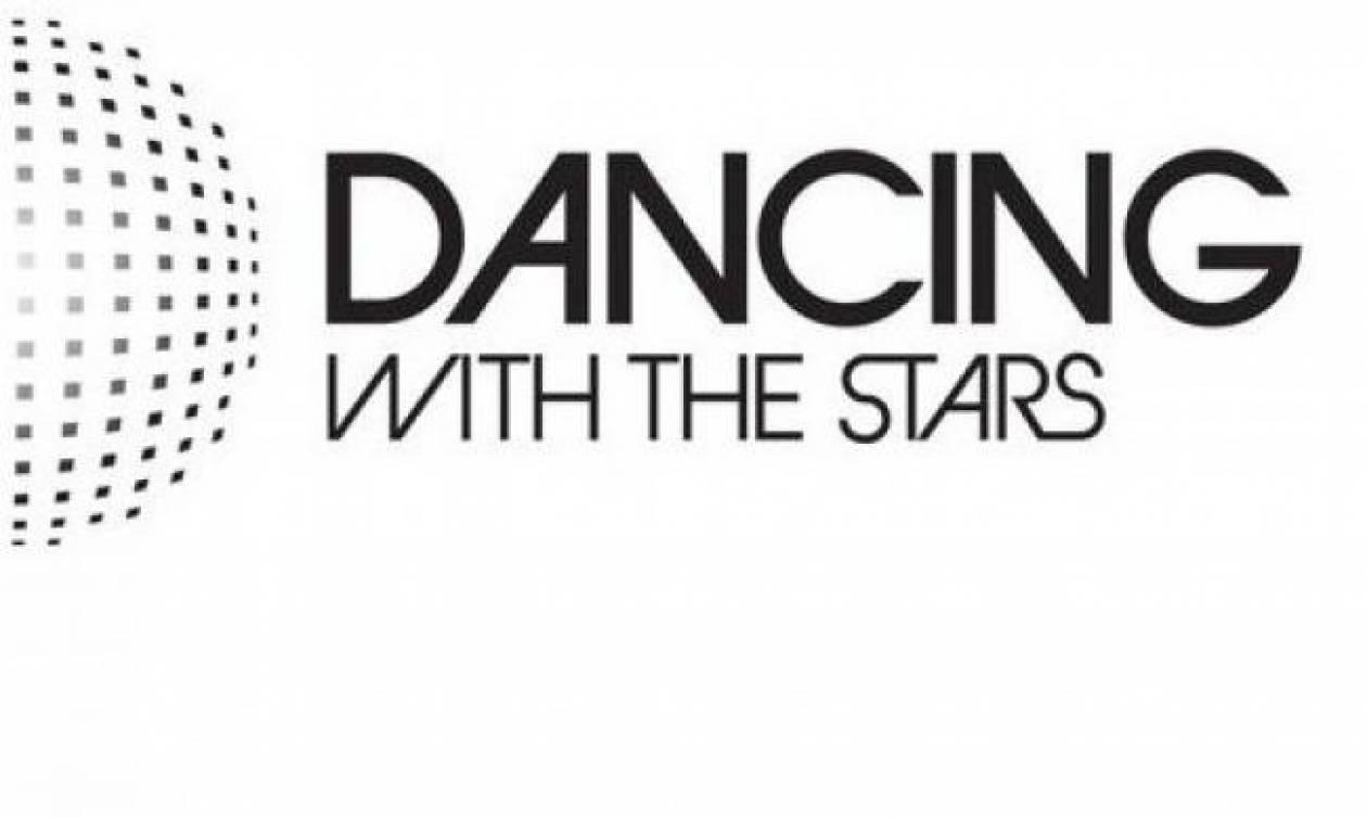 Ποιος αποχώρησε από το πέμπτο live του «Dancing with the stars»
