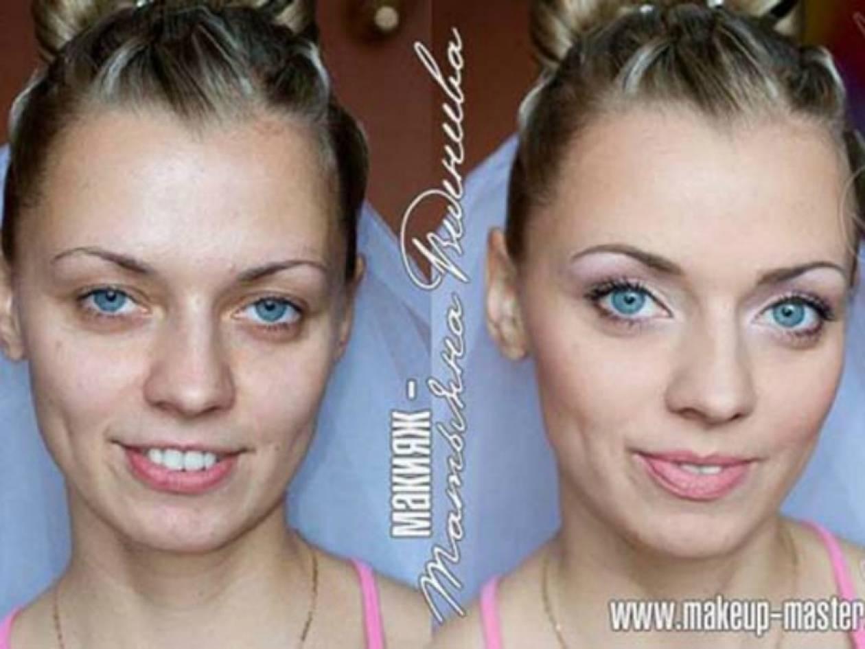 Γυναίκες πριν και μετά το μακιγιάζ (pics)