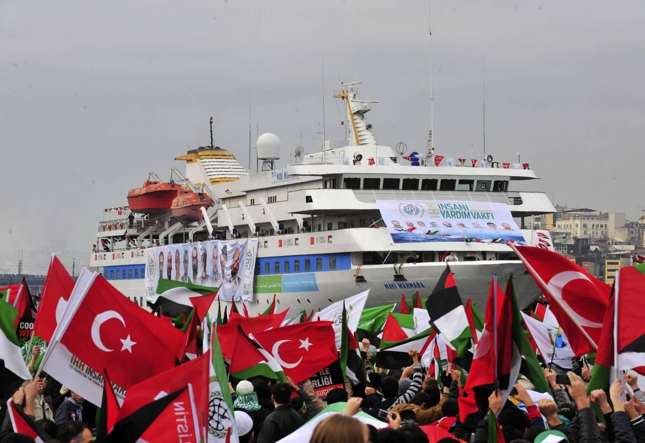Yeni Şafak daily: 5 Τούρκοι εναντίον των Τούρκων στο Mavi Marmara!