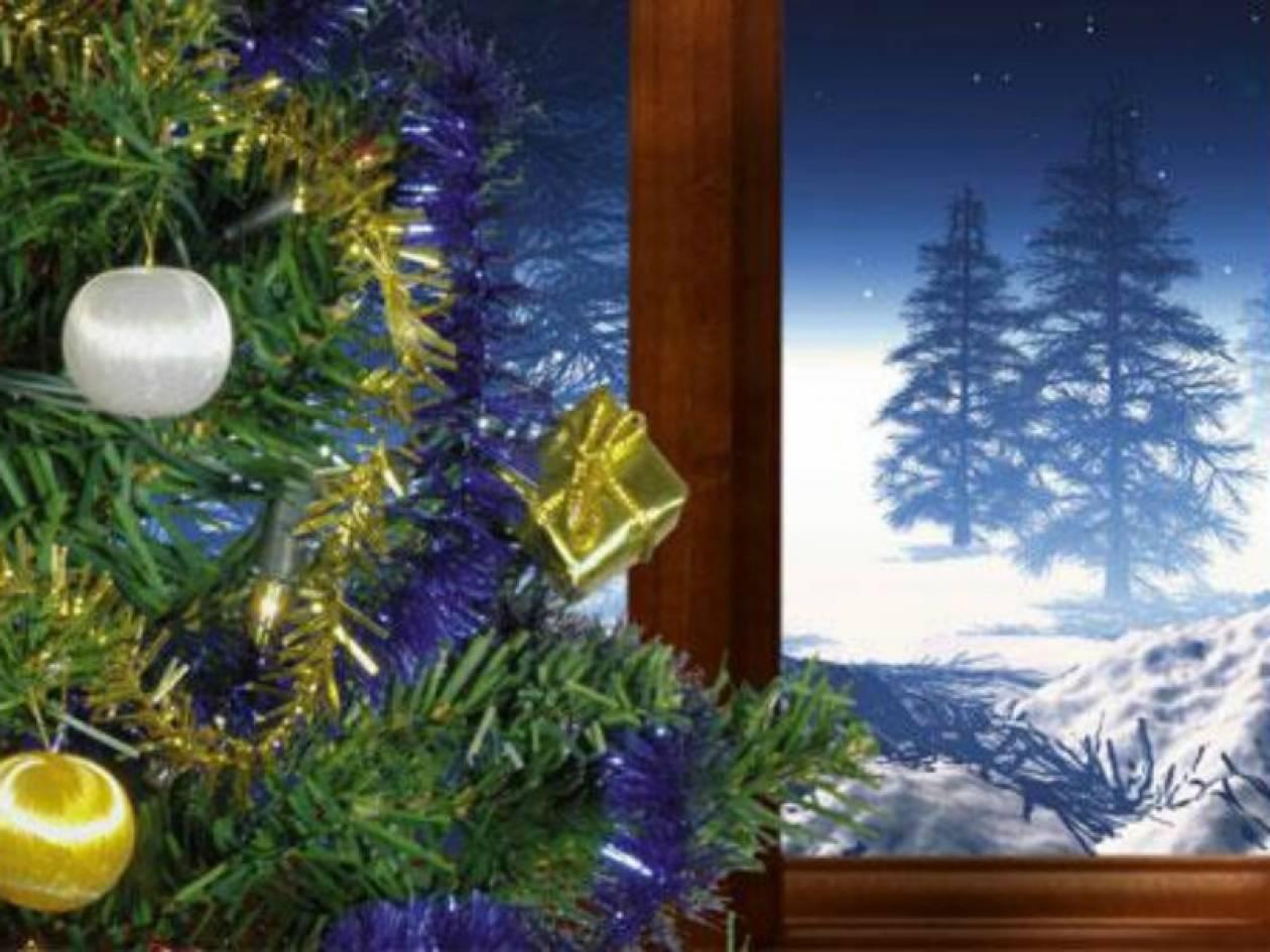 Πρόγνωση: Ο καιρός των Χριστούγεννων
