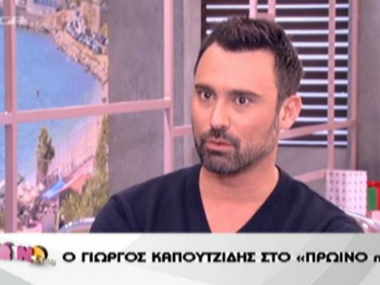 Πόσα χρήματα πήρε ο Γιώργος Καπουτζίδης από το Παρά Πέντε;