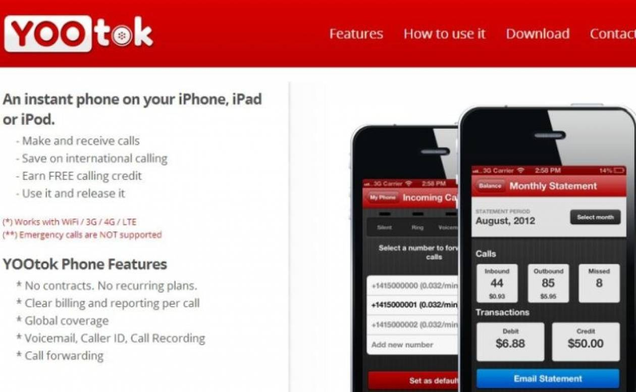 YOOtok: Καλέστε σε όλο τον κόσμο με τις χαμηλότερες χρεώσεις