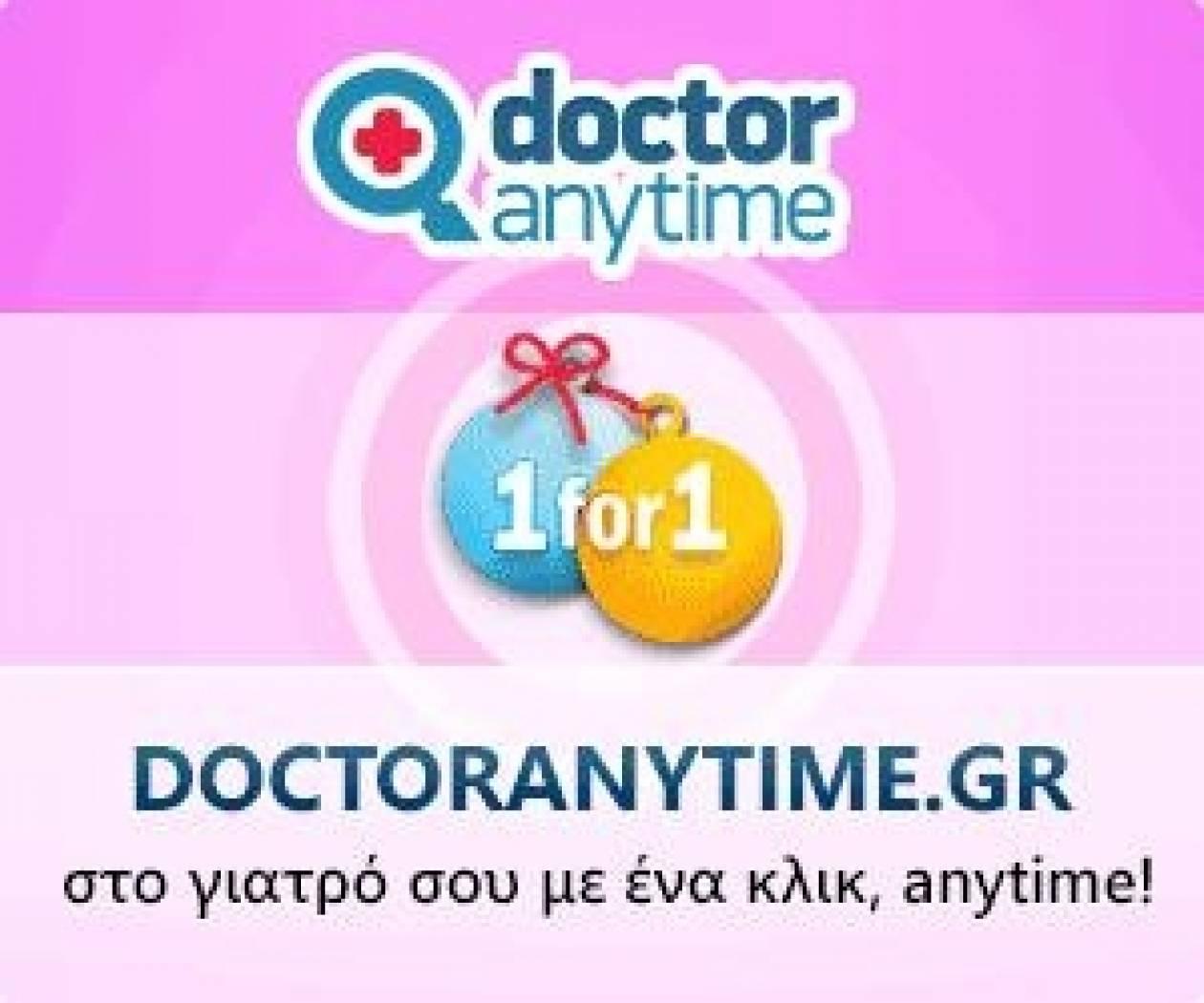 Doctoranytime.gr – Μια απλή εξίσωση αγάπης