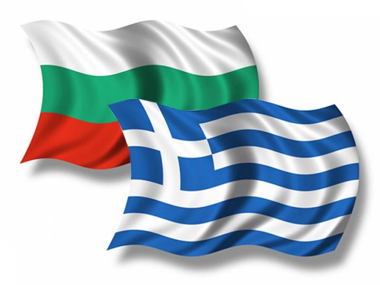 Διετής συνεργασία με Βουλγαρία σε θέματα υγείας