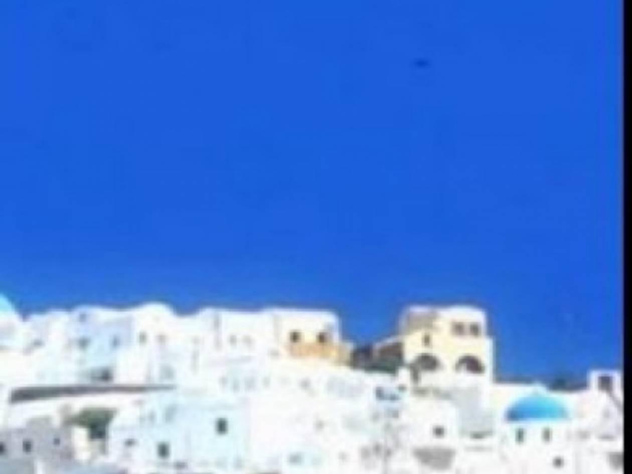 Βίντεο: UFO στη Σαντορίνη;