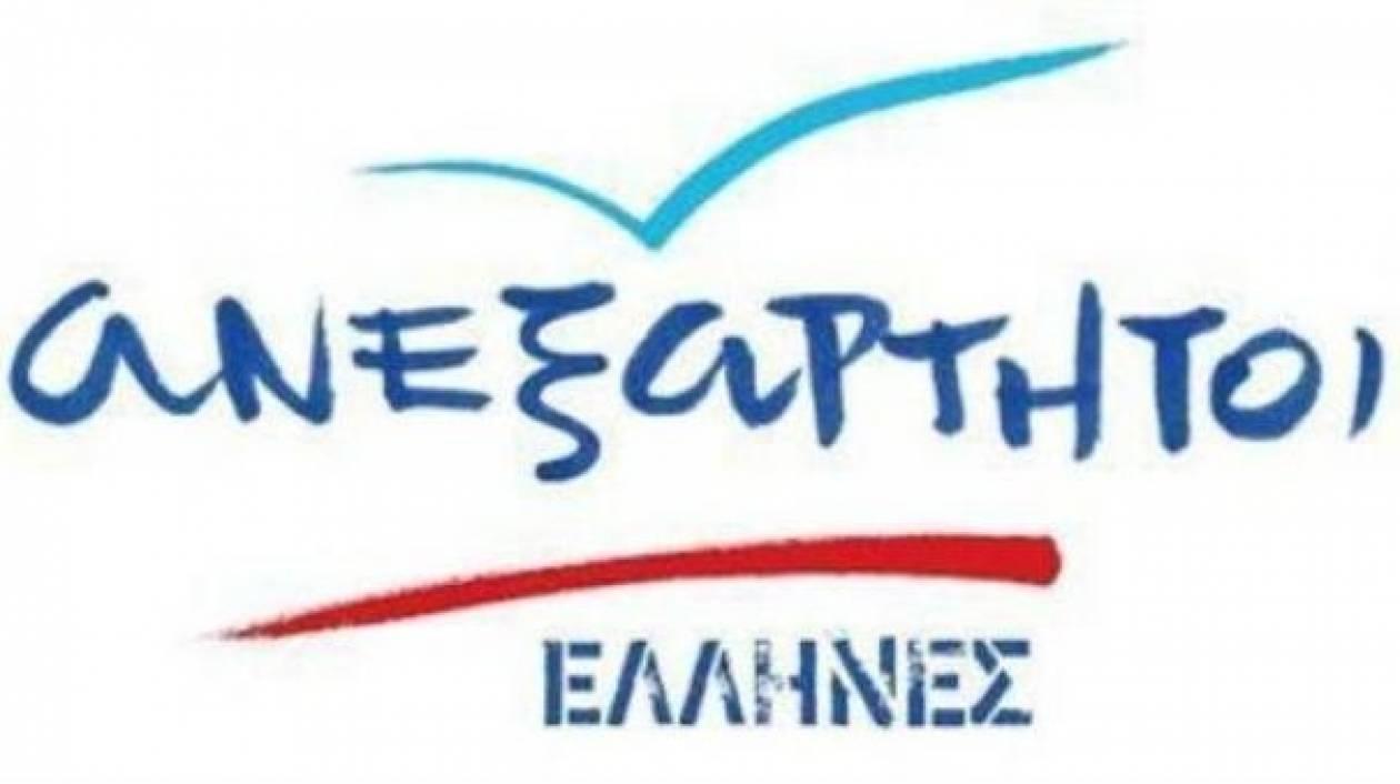 Οι Ανεξάρτητοι Έλληνες για το χαράτσι της ΔΕΗ