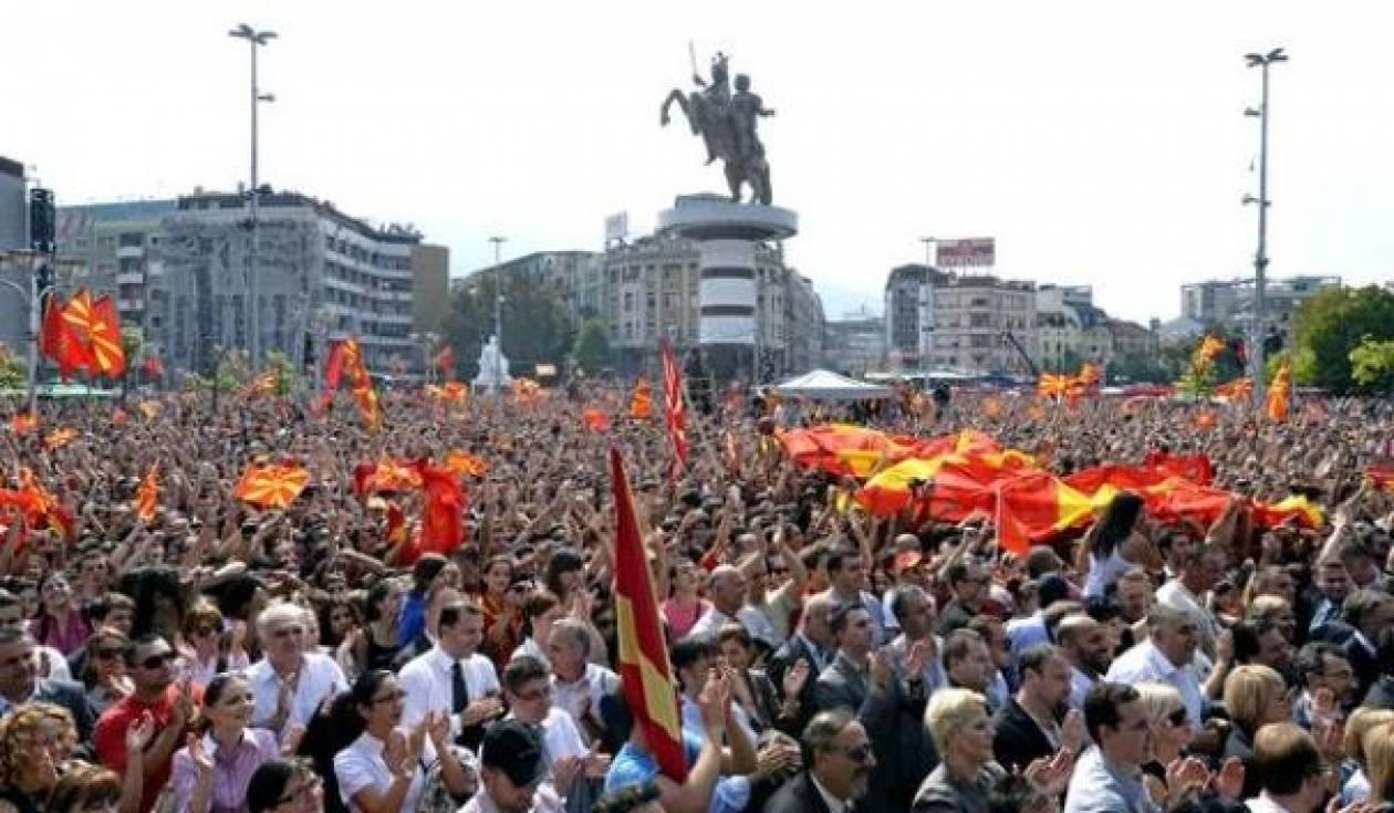 Ως «Δημοκρατία της Μακεδονίας» αναγνώρισαν τα Σκόπια οι Ούγγροι
