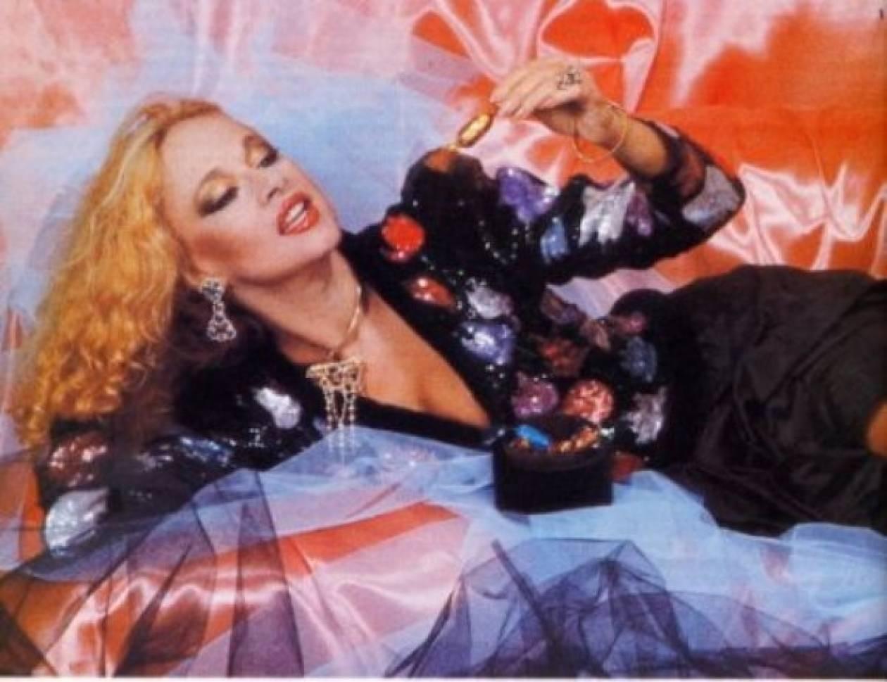 Όταν η Αλίκη έκανε μόδα για το πρωτοχρονιάτικο ρεβεγιόν του 1982