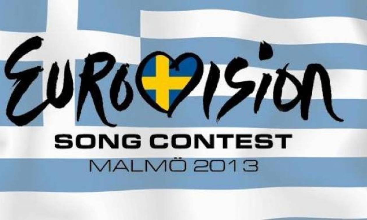 Ποια ονόματα «παίζουν» για τη συμμετοχή της Ελλάδας στη Eurovision;