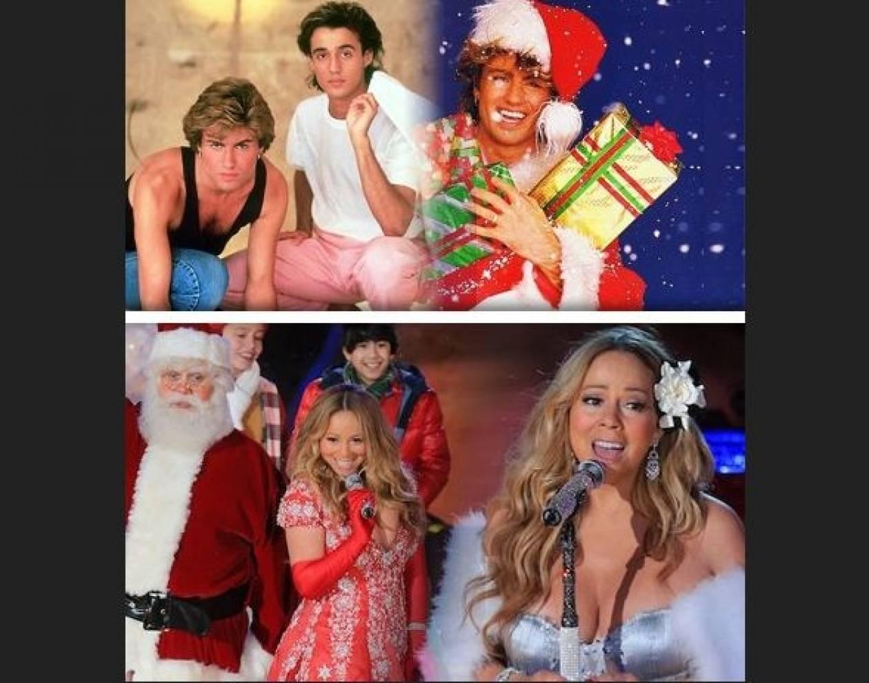 Χριστουγεννιάτικη μονομαχία: Ποιο είναι απόλυτο τραγούδι των γιορτών;