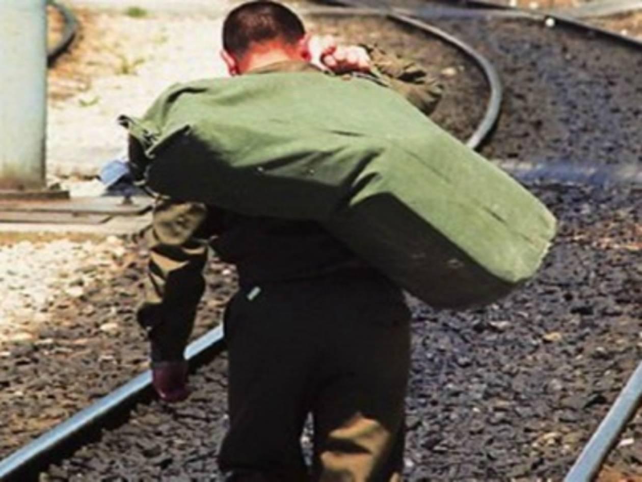 Κατάργηση της στρατιωτικής θητείας ζητά η Κομισιόν