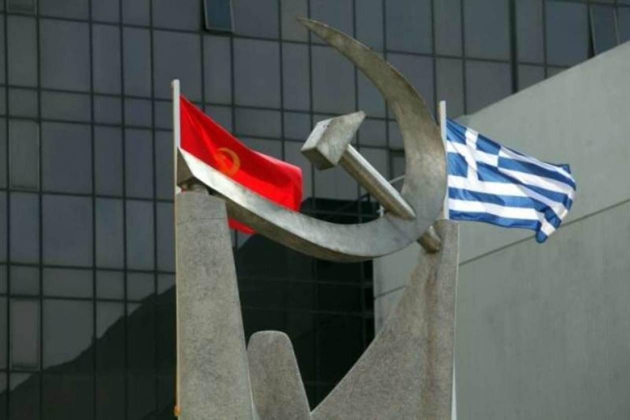 ΚΚΕ: Η δόση του Γενάρη θα φέρει νέα μέτρα